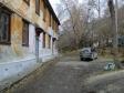 Екатеринбург, ул. Агрономическая, 8: приподъездная территория дома