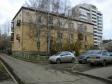 Екатеринбург, Agronomicheskaya st., 6: о доме