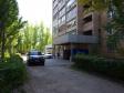 Тольятти, Kurchatov blvd., 5: условия парковки возле дома