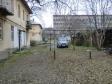 Екатеринбург, Voennaya st., 16: условия парковки возле дома