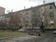 Екатеринбург, Agronomicheskaya st., 29: о доме