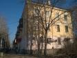 Екатеринбург, 8th Marta st., 179Б: о доме