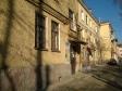 Екатеринбург, 8th Marta st., 179А: приподъездная территория дома