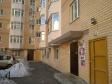 Екатеринбург, ул. Степана Разина, 128: приподъездная территория дома