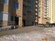 Екатеринбург, 8th Marta st., 171: приподъездная территория дома