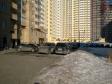 Екатеринбург, ул. 8 Марта, 171: условия парковки возле дома