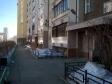 Екатеринбург, Aviatsionnaya st., 55: приподъездная территория дома