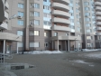 Екатеринбург, ул. Юлиуса Фучика, 5: приподъездная территория дома