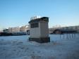 Екатеринбург, Yulius Fuchik st., 5: условия парковки возле дома