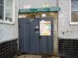 Тольятти, Primorsky blvd., 34: о подъездах в доме