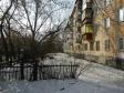 Екатеринбург, ул. Сухоложская, 10: положение дома