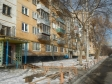 Екатеринбург, Agronomicheskaya st., 31: приподъездная территория дома