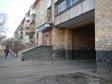 Екатеринбург, Agronomicheskaya st., 29А: положение дома