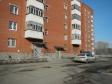 Екатеринбург, ул. Титова, 17В: приподъездная территория дома
