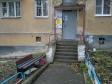 Екатеринбург, Gurzufskaya st., 19А: приподъездная территория дома