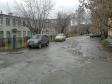 Екатеринбург, Gurzufskaya st., 19А: условия парковки возле дома