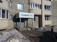Тольятти, 40 Let Pobedi st., 49А: приподъездная территория дома
