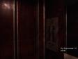 Тольятти, Kurchatov blvd., 12: о подъездах в доме