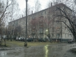 Екатеринбург, Danila Zverev st., 16: о доме
