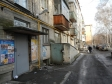 Екатеринбург, ул. Луначарского, 189: приподъездная территория дома