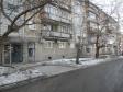Екатеринбург, ул. Куйбышева, 107: приподъездная территория дома