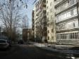 Екатеринбург, Kuybyshev st., 109: положение дома