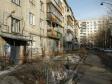 Екатеринбург, Karl Marks st., 52: приподъездная территория дома
