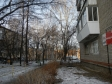 Екатеринбург, ул. Карла Маркса, 52: положение дома