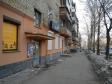 Екатеринбург, Karl Marks st., 50: приподъездная территория дома