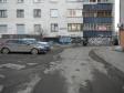 Екатеринбург, Karl Marks st., 50: условия парковки возле дома