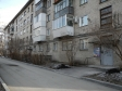 Екатеринбург, Bazhov st., 162: приподъездная территория дома
