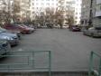 Екатеринбург, Bazhov st., 162: условия парковки возле дома