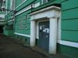 Казань, Московская ул, 23: приподъездная территория дома