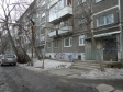 Екатеринбург, Kuybyshev st., 115: приподъездная территория дома