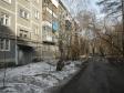 Екатеринбург, ул. Бажова, 185: приподъездная территория дома
