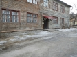 Екатеринбург, ул. Куйбышева, 115Б: приподъездная территория дома