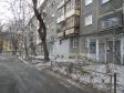 Екатеринбург, ул. Куйбышева, 121: приподъездная территория дома
