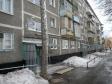 Екатеринбург, ул. Куйбышева, 115А: приподъездная территория дома