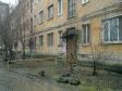 Екатеринбург, ул. Данилы Зверева, 18: приподъездная территория дома