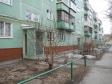 Екатеринбург, ул. Восточная, 88А: приподъездная территория дома