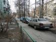 Екатеринбург, Vostochnaya st., 88А: условия парковки возле дома