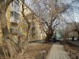 Екатеринбург, ул. Куйбышева, 123: положение дома