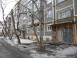 Екатеринбург, Kuybyshev st., 125: приподъездная территория дома