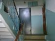Екатеринбург, Kuybyshev st., 125: о подъездах в доме