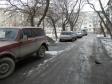 Екатеринбург, Kuybyshev st., 125: условия парковки возле дома