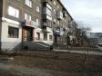 Екатеринбург, Kuybyshev st., 125: положение дома