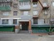 Екатеринбург, Vostochnaya st., 92: приподъездная территория дома