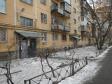 Екатеринбург, ул. Восточная, 88: приподъездная территория дома