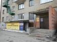 Екатеринбург, Vostochnaya st., 86: приподъездная территория дома