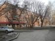 Екатеринбург, Vostochnaya st., 84: положение дома